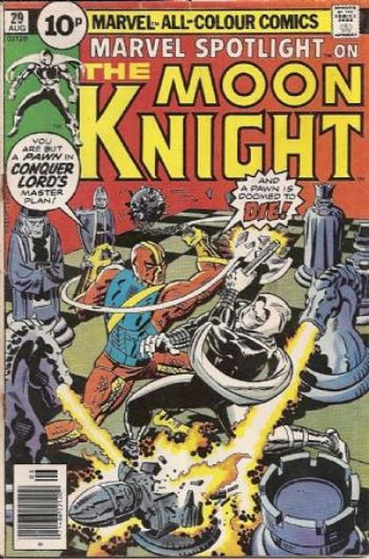 Cover of Marvel Spotlight (Vol 1) #29. One of 250,000 Vintage American Comics on sale from Krypton!
