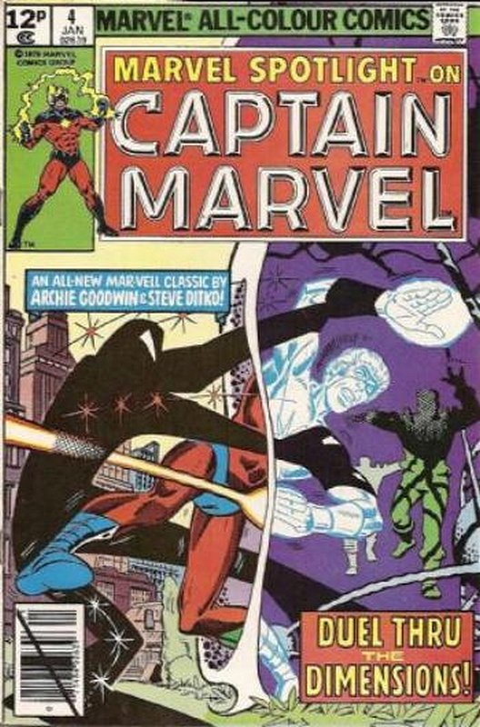 Cover of Marvel Spotlight (Vol 2) #4. One of 250,000 Vintage American Comics on sale from Krypton!