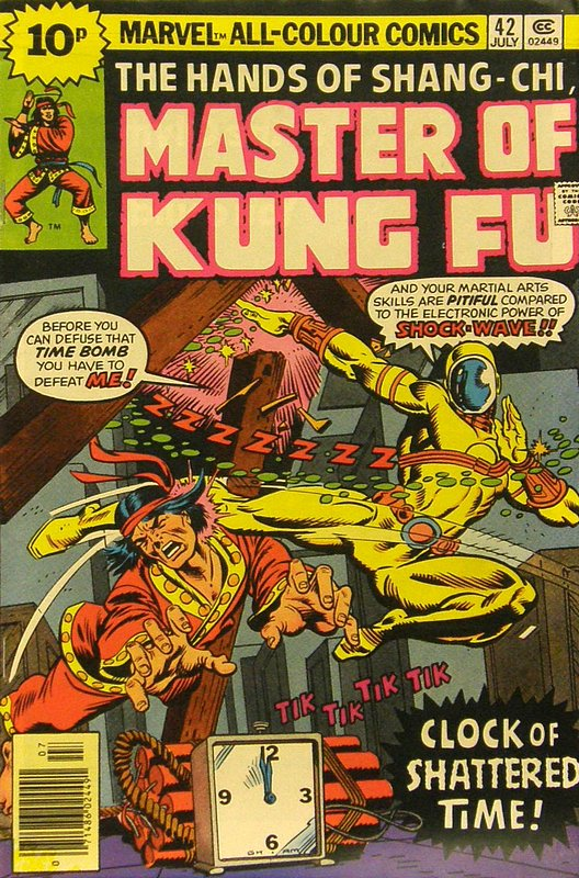 Cover of Master of Kung Fu (Vol 1) #42. One of 250,000 Vintage American Comics on sale from Krypton!
