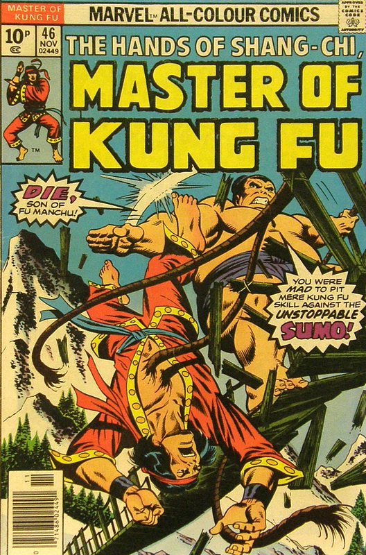 Cover of Master of Kung Fu (Vol 1) #46. One of 250,000 Vintage American Comics on sale from Krypton!