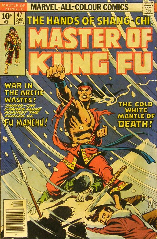 Cover of Master of Kung Fu (Vol 1) #47. One of 250,000 Vintage American Comics on sale from Krypton!
