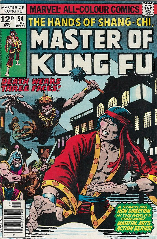 Cover of Master of Kung Fu (Vol 1) #54. One of 250,000 Vintage American Comics on sale from Krypton!