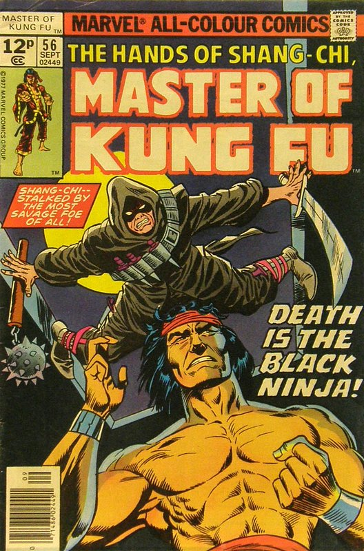 Cover of Master of Kung Fu (Vol 1) #56. One of 250,000 Vintage American Comics on sale from Krypton!
