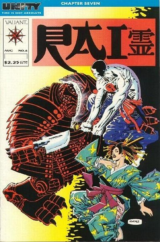 Cover of Rai & The Future Force (Vol 1) #6. One of 250,000 Vintage American Comics on sale from Krypton!