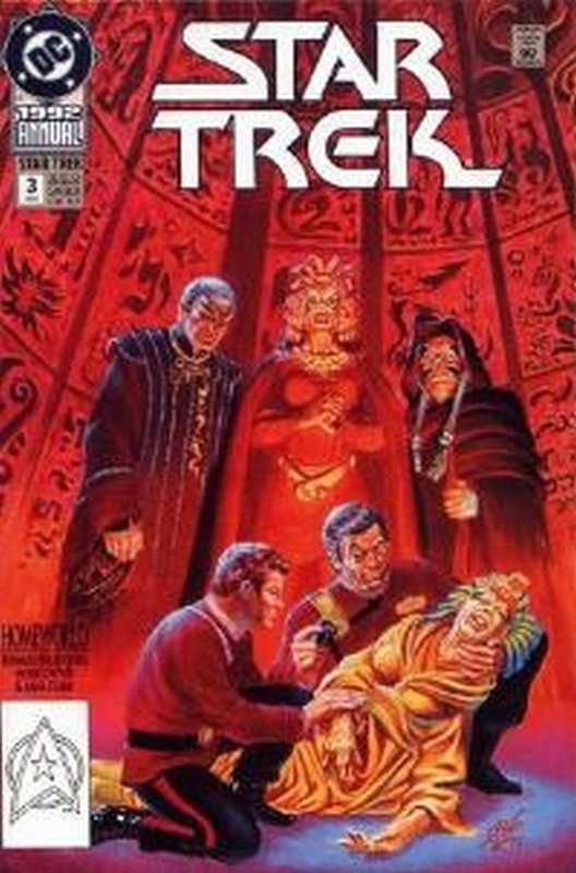 Cover of Star Trek Annual (Vol 2) #3. One of 250,000 Vintage American Comics on sale from Krypton!