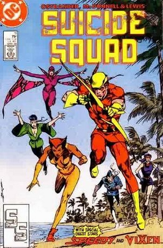 Cover of Suicide Squad (Vol 1) #11. One of 250,000 Vintage American Comics on sale from Krypton!