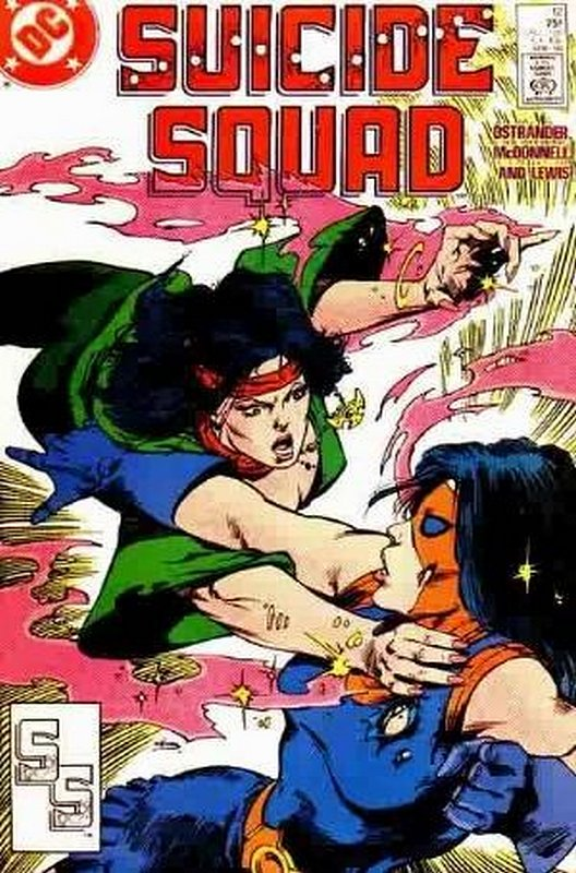 Cover of Suicide Squad (Vol 1) #12. One of 250,000 Vintage American Comics on sale from Krypton!