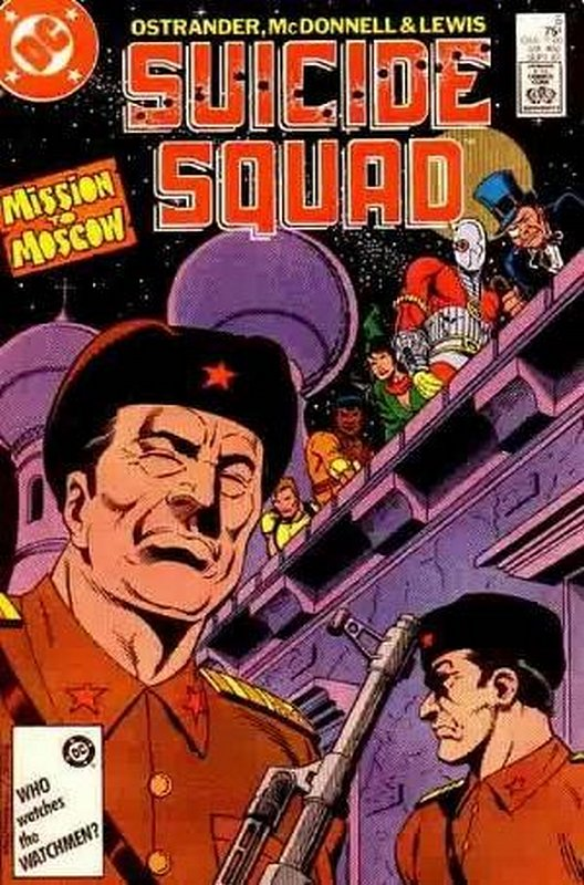 Cover of Suicide Squad (Vol 1) #5. One of 250,000 Vintage American Comics on sale from Krypton!