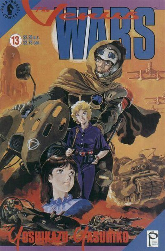 Cover of Venus Wars (Vol 1) The #13. One of 250,000 Vintage American Comics on sale from Krypton!