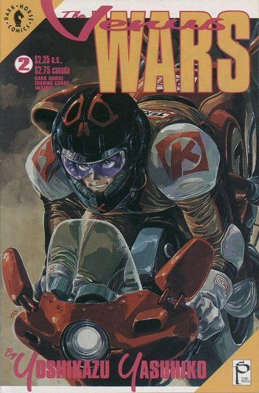 Cover of Venus Wars (Vol 1) The #2. One of 250,000 Vintage American Comics on sale from Krypton!