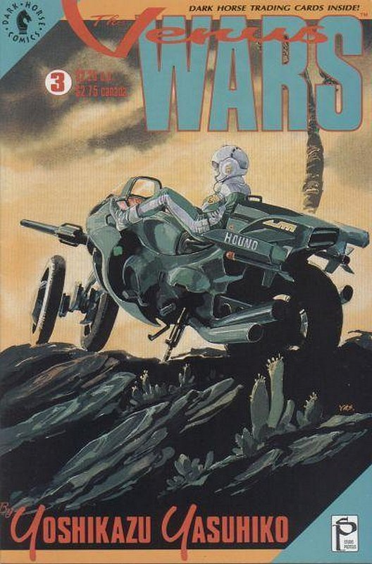 Cover of Venus Wars (Vol 1) The #3. One of 250,000 Vintage American Comics on sale from Krypton!