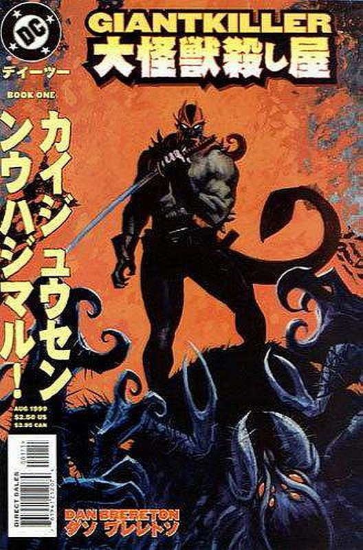 Cover of Giantkiller (1999 Ltd) #1. One of 250,000 Vintage American Comics on sale from Krypton!