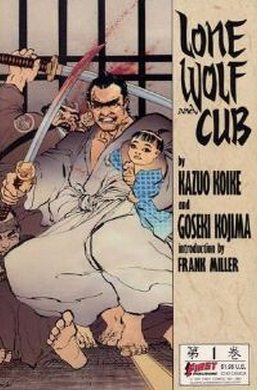 Cover of Lone Wolf and Cub (Vol 1) #1. One of 250,000 Vintage American Comics on sale from Krypton!