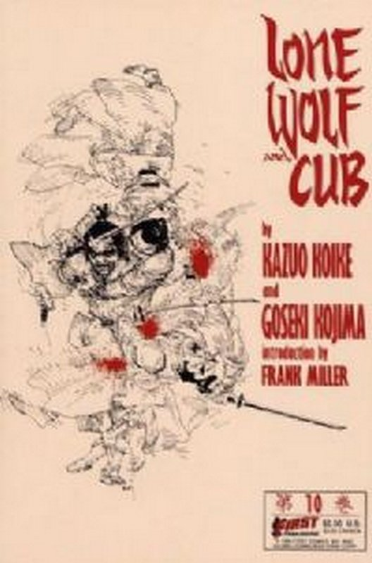 Cover of Lone Wolf and Cub (Vol 1) #10. One of 250,000 Vintage American Comics on sale from Krypton!