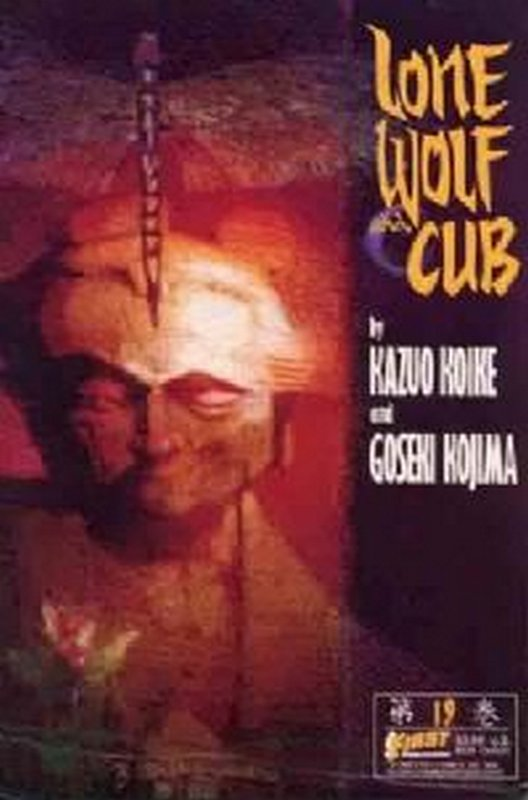 Cover of Lone Wolf and Cub (Vol 1) #19. One of 250,000 Vintage American Comics on sale from Krypton!