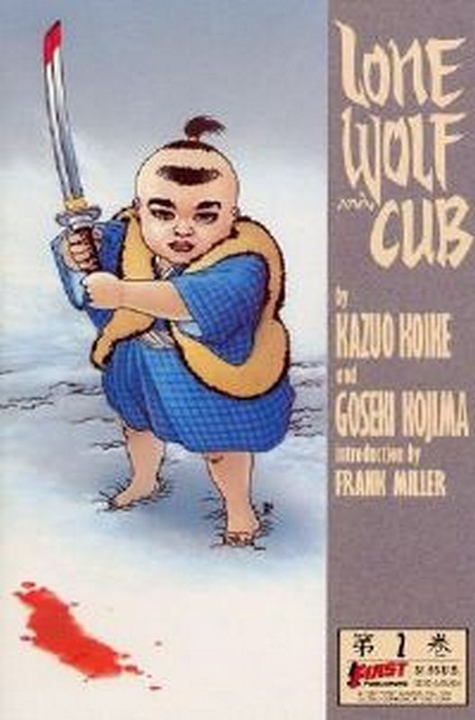 Cover of Lone Wolf and Cub (Vol 1) #2. One of 250,000 Vintage American Comics on sale from Krypton!