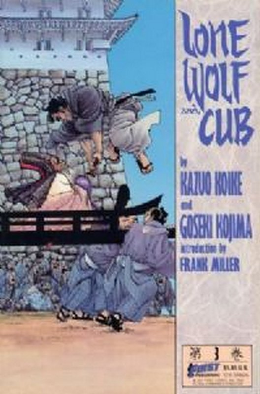 Cover of Lone Wolf and Cub (Vol 1) #3. One of 250,000 Vintage American Comics on sale from Krypton!