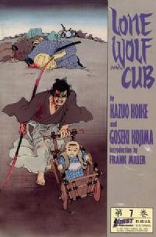 Cover of Lone Wolf and Cub (Vol 1) #7. One of 250,000 Vintage American Comics on sale from Krypton!