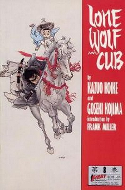 Cover of Lone Wolf and Cub (Vol 1) #8. One of 250,000 Vintage American Comics on sale from Krypton!