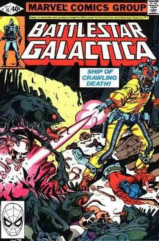 Cover of Battlestar Galactica (Vol 1) #15. One of 250,000 Vintage American Comics on sale from Krypton!