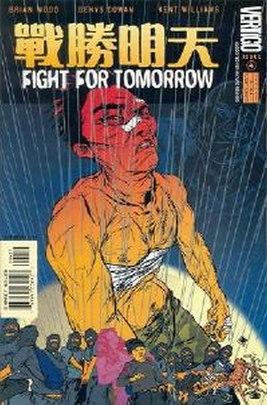 Cover of Fight for Tomorrow (2002 Ltd) #4. One of 250,000 Vintage American Comics on sale from Krypton!
