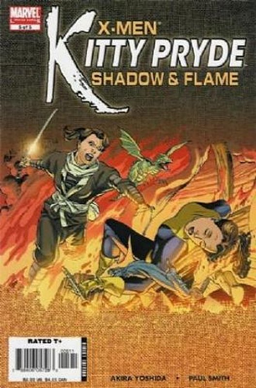 Cover of X-Men: Kitty Pryde - Shadow & Flame (2005 Ltd) #5. One of 250,000 Vintage American Comics on sale from Krypton!