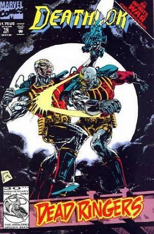 Cover of Deathlok (Vol 1) #16. One of 250,000 Vintage American Comics on sale from Krypton!