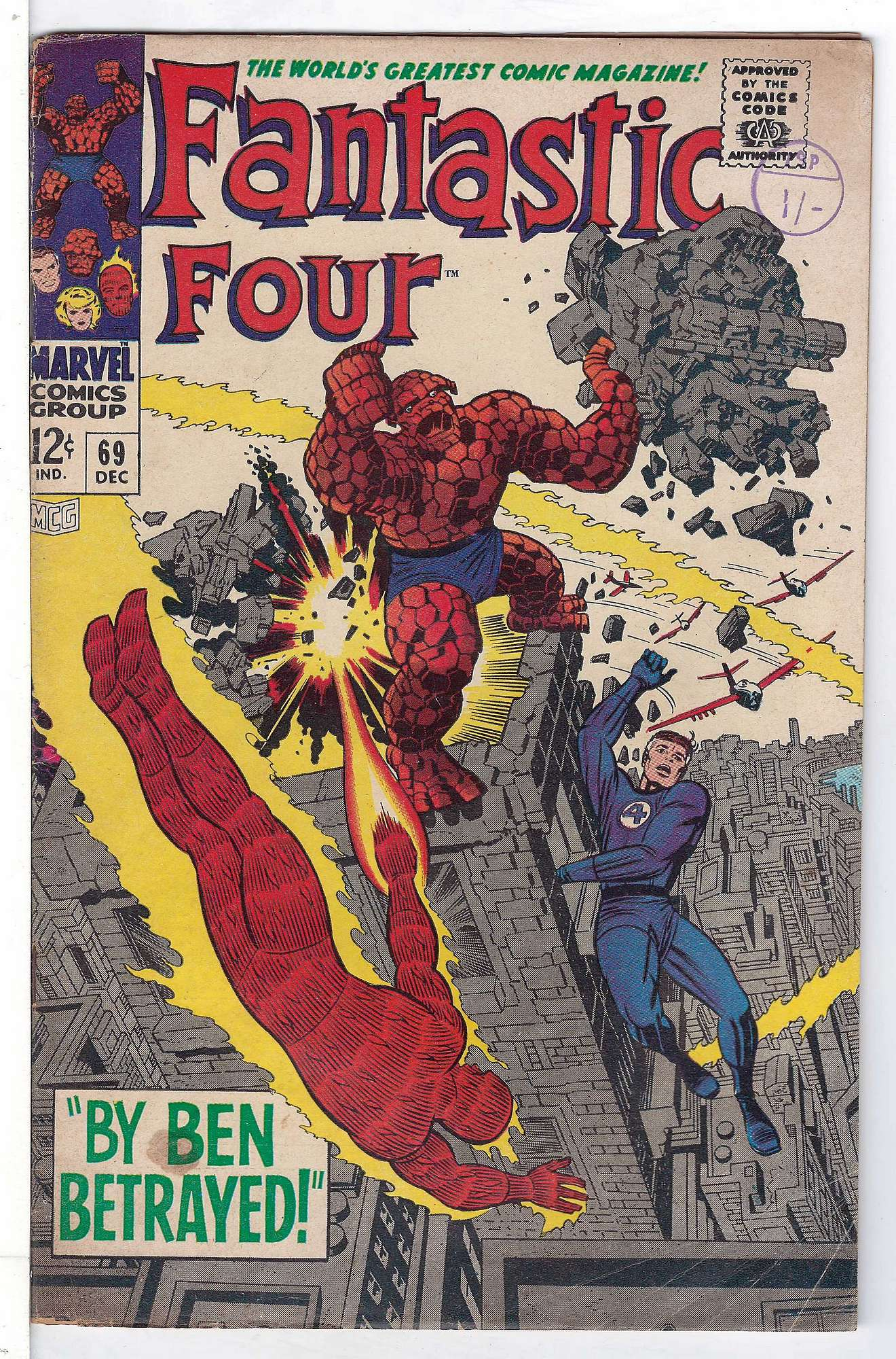 Cover of Fantastic Four (Vol 1) #69. One of 250,000 Vintage American Comics on sale from Krypton!