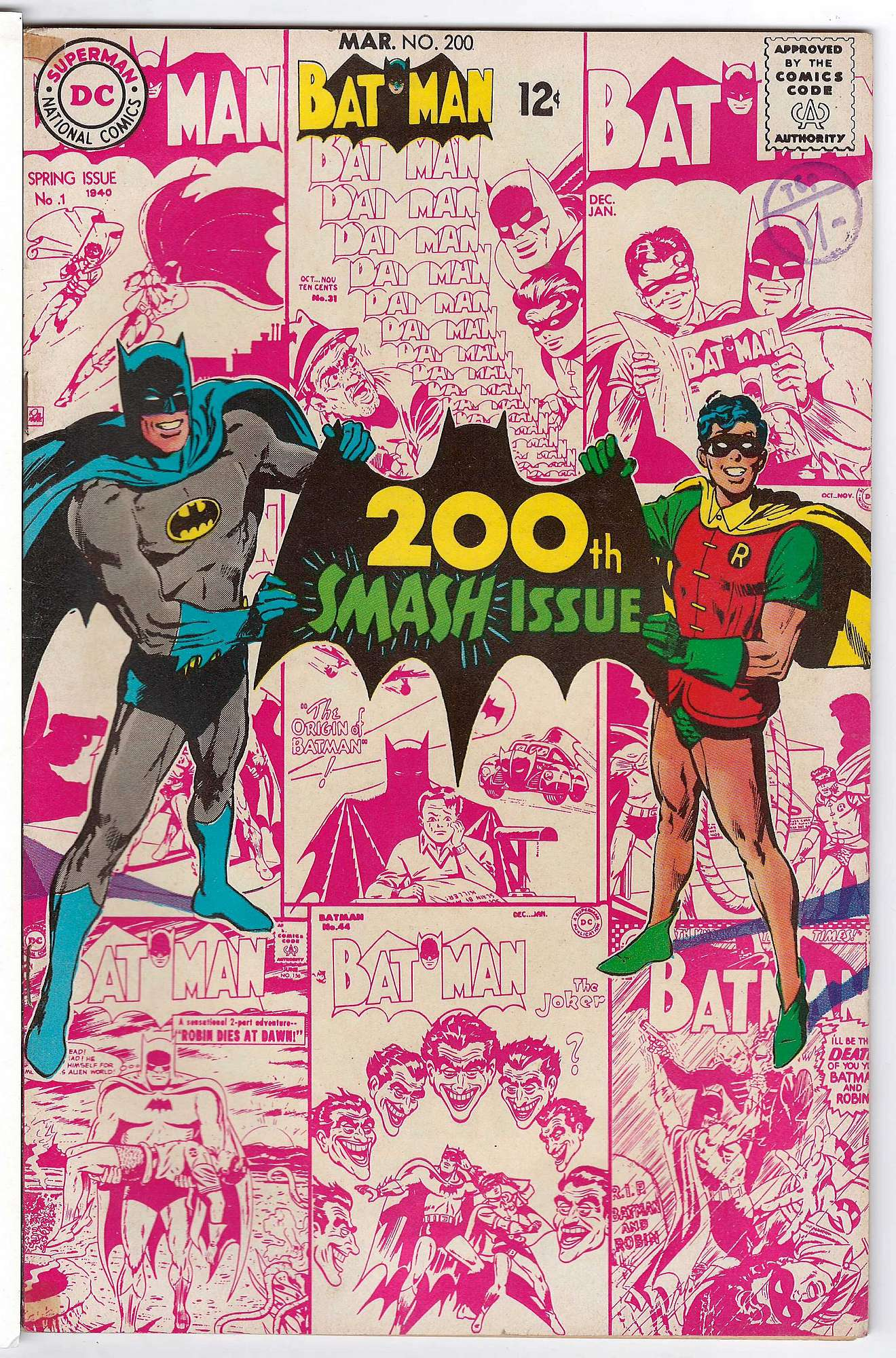 Cover of Batman #200. One of 250,000 Vintage American Comics on sale from Krypton!