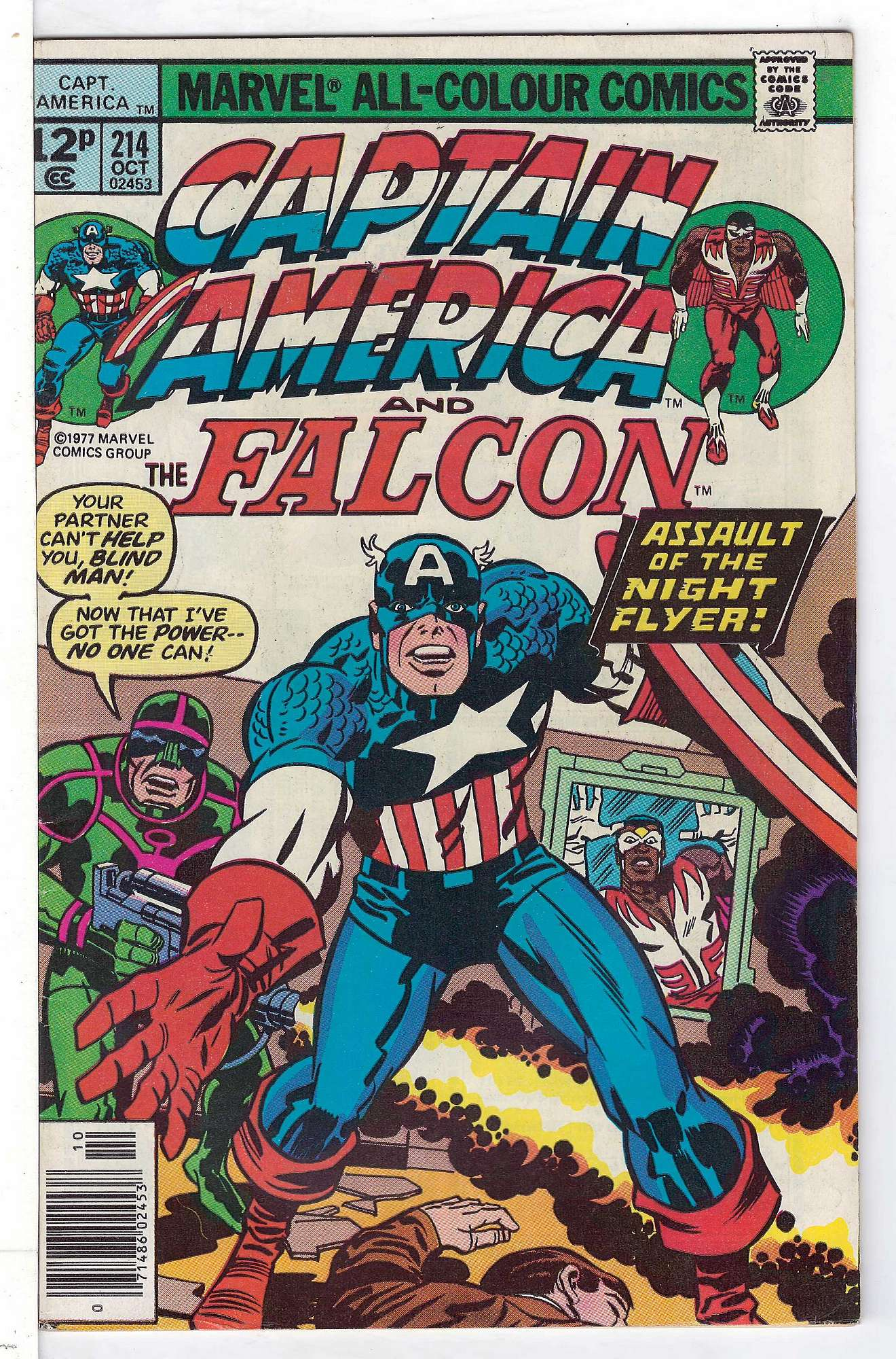 Cover of Captain America (Vol 1) #214. One of 250,000 Vintage American Comics on sale from Krypton!