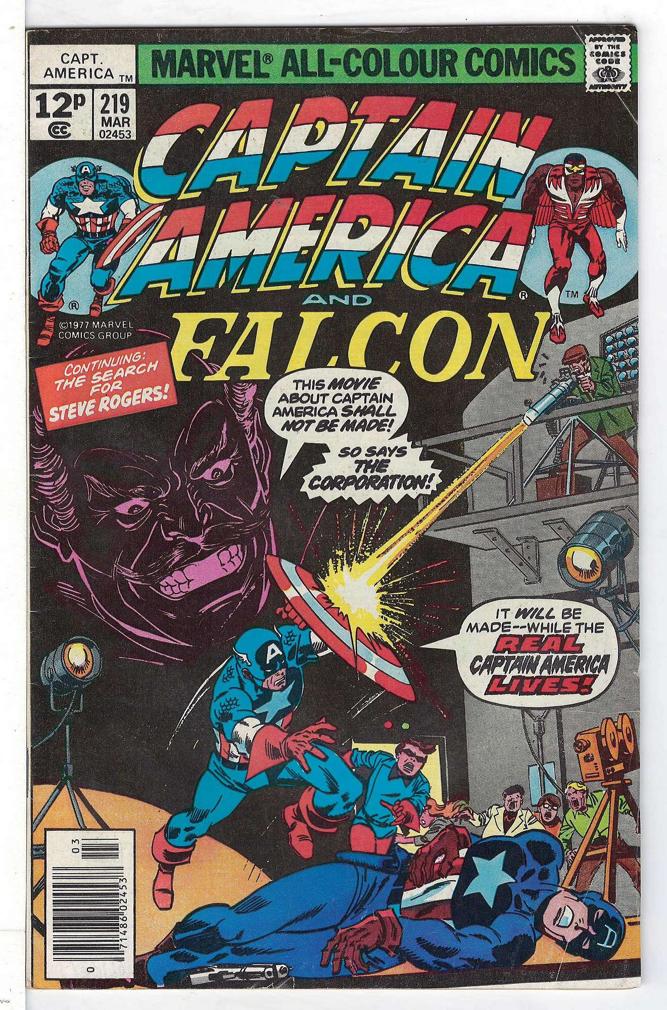 Cover of Captain America (Vol 1) #219. One of 250,000 Vintage American Comics on sale from Krypton!