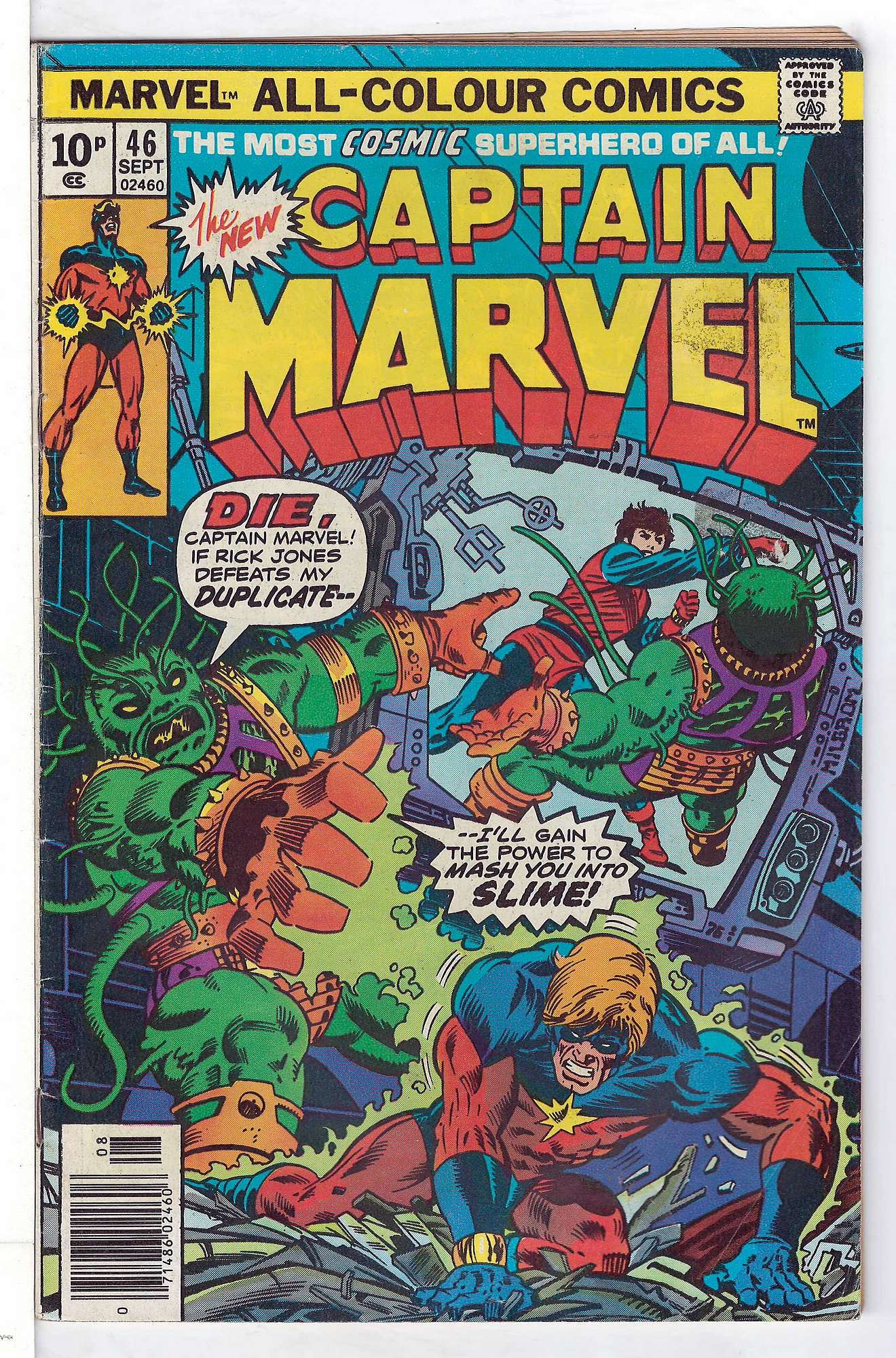 Cover of Captain Marvel (Vol 1) #46. One of 250,000 Vintage American Comics on sale from Krypton!