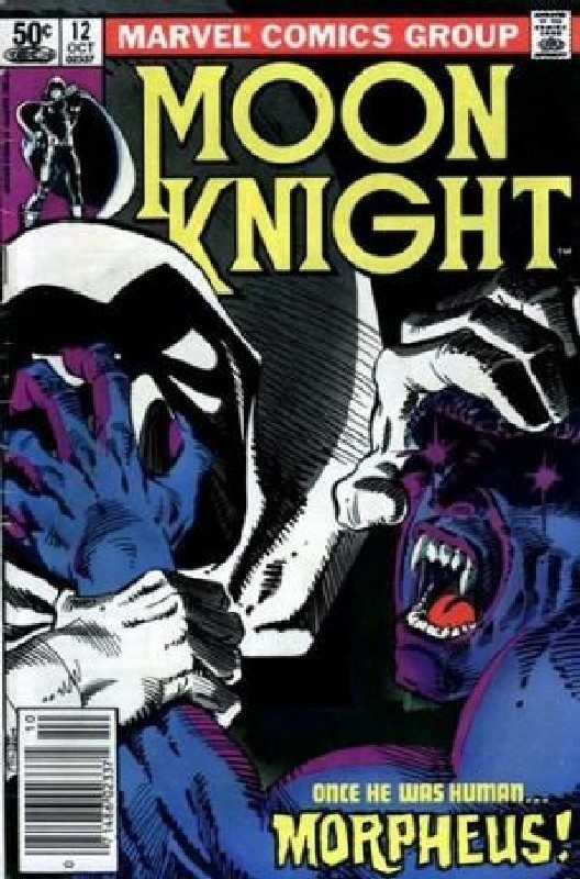 Cover of Moon Knight (Vol 1) #12. One of 250,000 Vintage American Comics on sale from Krypton!