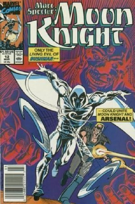Cover of Moon Knight (Vol 3) Marc Spector #12. One of 250,000 Vintage American Comics on sale from Krypton!