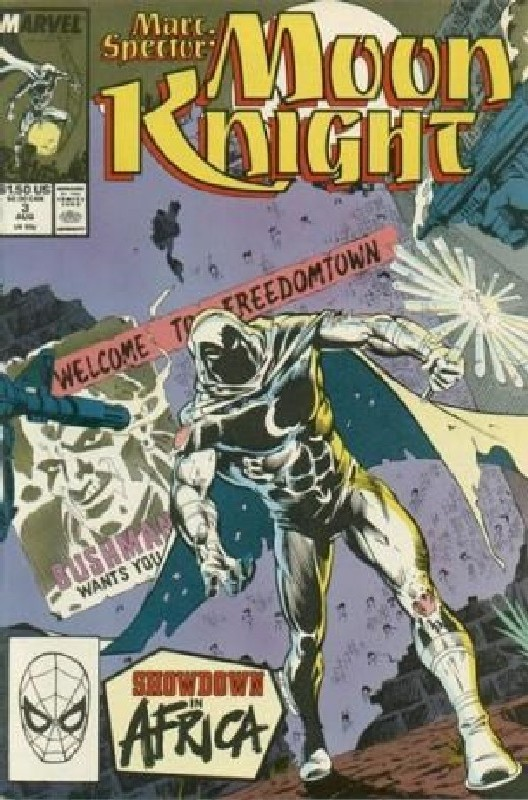 Cover of Moon Knight (Vol 3) Marc Spector #3. One of 250,000 Vintage American Comics on sale from Krypton!