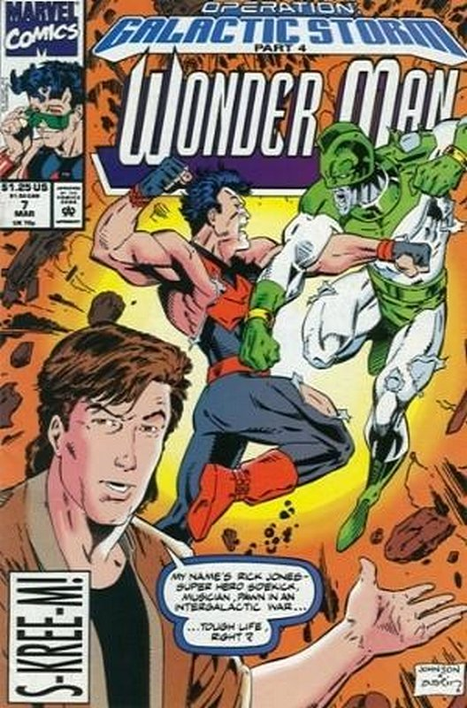 Cover of Wonder Man (Vol 1) #7. One of 250,000 Vintage American Comics on sale from Krypton!