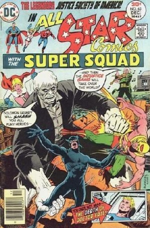 Cover of All-Star Comics (Vol 1) #63. One of 250,000 Vintage American Comics on sale from Krypton!