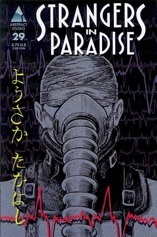 Cover of Strangers in Paradise (Vol 3) #29. One of 250,000 Vintage American Comics on sale from Krypton!
