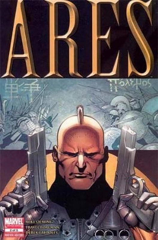 Cover of Ares (2006 Ltd) #2. One of 250,000 Vintage American Comics on sale from Krypton!