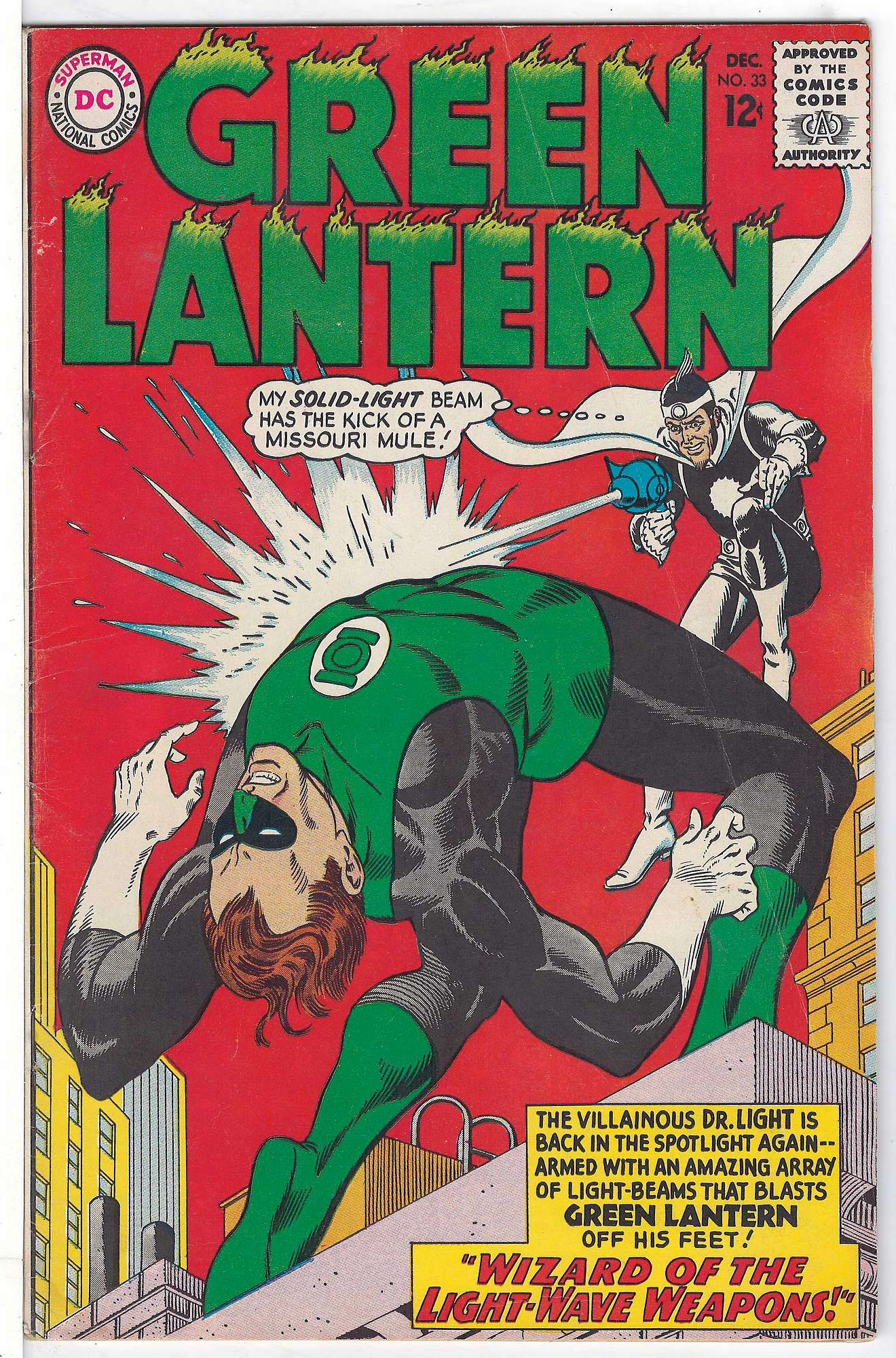 Cover of Green Lantern (Vol 2) #33. One of 250,000 Vintage American Comics on sale from Krypton!